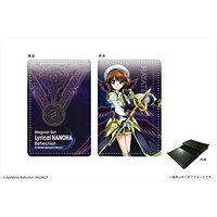 Card case - Magical Girl Lyrical Nanoha / Yagami Hayate