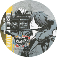 Coaster - Hypnosismic / Arisugawa Dice