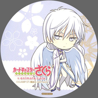 Coaster - Card Captor Sakura