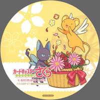 Coaster - Card Captor Sakura / Cerberus & Spinel Sun