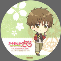 Coaster - Card Captor Sakura / Syaoran