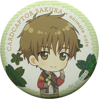 Badge - Card Captor Sakura / Syaoran