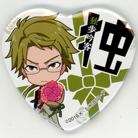 Trading Badge - Bungou Stray Dogs / Kunikida Doppo