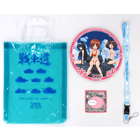 Hand Towel - Neck Strap - GIRLS-und-PANZER