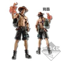 Figure - ONE PIECE / Ace