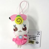 Plushie - HappinessCharge Precure!