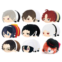 (Full Set) MochiMochi Mascot - Bungou Stray Dogs