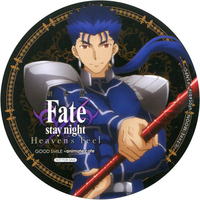 Coaster - Fate/stay night / Lancer