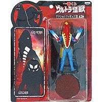 Action Figure - Ultraman Series