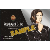 Card Stickers - Legend of the Galactic Heroes / Oskar von Reuenthal