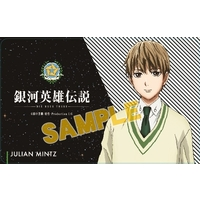 Card Stickers - Legend of the Galactic Heroes