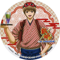 Coaster - Gintama / Okita Sougo