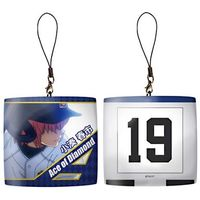 Cushion Strap - Ace of Diamond / Kominato Haruichi