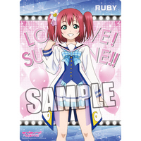 Plastic Sheet - Love Live! Sunshine!! / Kurosawa Ruby