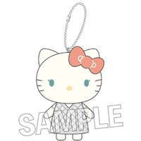 Plush Key Chain - Sanrio