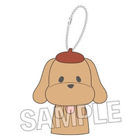 Plush Key Chain - Sanrio / Makkachin