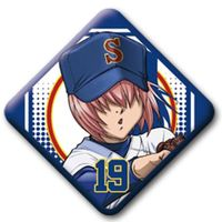 Pin - Ace of Diamond / Kominato Haruichi