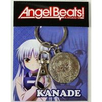 Key Chain - Angel Beats! / Tachibana Kanade