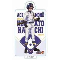 Stand Key Chain - Ace of Diamond / Kominato Haruichi
