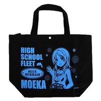 Tote Bag - Haifuri / China Moeka