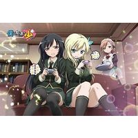 Pillow Case - Haganai