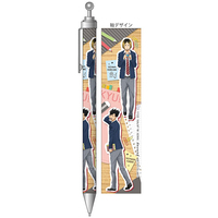 Mechanical pencil - Haikyuu!!