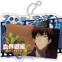 Acrylic Key Chain - Blood Blockade Battlefront / Steven A Starphase