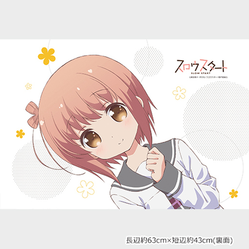 Pillow Case - Slow Start / Ichinose Hana
