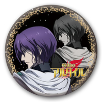 Badge - Shoukoku no Altair (Altair: A Record of Battles)