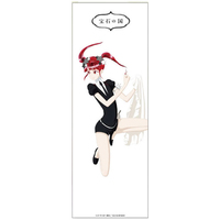 Poster - Land of the Lustrous / Red beryl