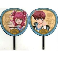 Paper fan - Tales of Graces / Cheria Barnes & Asbel