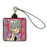 Rubber Strap - The Seven Deadly Sins / Elizabeth & Ban