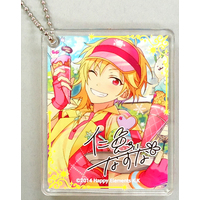 Key Chain - Ensemble Stars! / Nito Nazuna