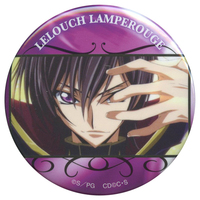 Trading Badge - Code Geass / Lelouch Lamperouge