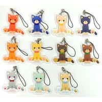 (Full Set) Key Chain - UtaPri