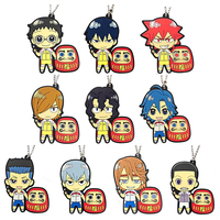 (Full Set) Rubber Key Chain - Yowamushi Pedal