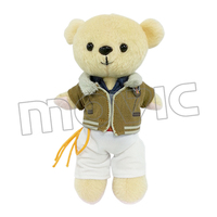 Clothes for Kumamate (No Plush) - Plush Clothes - UtaPri / QUARTET NIGHT & Ren