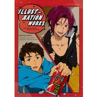 Illustration book - Free! / Rin & Sosuke