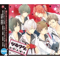 Drama CD - Tsukiuta / Procellarum