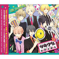 Drama CD - Tsukiuta / Six Gravity