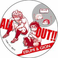 Badge - All Out!! / Ebumi Masaru & Gion Kenji