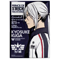 Badge - Prince of Stride / Kuga Kyosuke