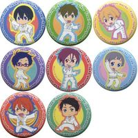 (Full Set) Badge - Free! (Iwatobi Swim Club)