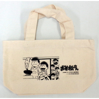 Lunch Bag - Osomatsu-san
