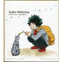Illustration Panel - My Hero Academia / Midoriya Izuku