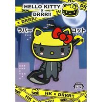 Rubber Key Chain - Durarara!! / Celty Sturluson