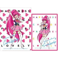 Plastic Sheet - HappinessCharge Precure! / Cure Lovely