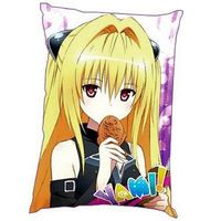 Cushion - To Love-Ru / Konjiki no Yami