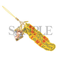 Earphone Jack Accessory - Fate/Grand Order / Gilgamesh