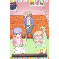 Tapestry - NEW GAME!
